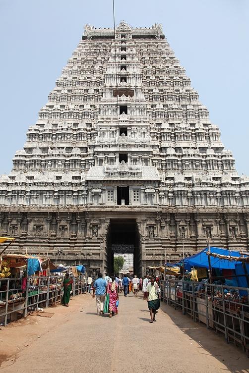 Gopura del tempio di Arunachaleshwarar