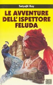 Le avventure dell'ispettore Feluda